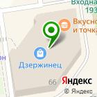 Местоположение компании Олимпик