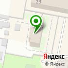 Местоположение компании Дзержинский городской суд