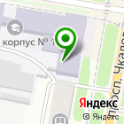 Местоположение компании Дзержинский техникум бизнеса и технологий