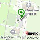 Местоположение компании Церковная лавка, Храм в честь Святого Антония Великого