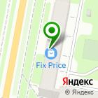 Местоположение компании Магазин бытовой химии на проспекте Чкалова