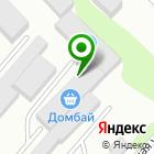Местоположение компании Dolcevita