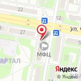 Многофункциональный центр предоставления государственных и муниципальных услуг городского округа город Дзержинск