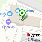 Местоположение компании Премио