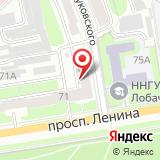 Оперативно-диспетчерская служба ЖКХ