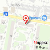 Автосервис на Новомосковской