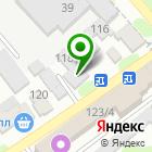Местоположение компании Вовченко В.Ю.