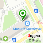 Местоположение компании Церковная лавка на ул. Пирогова