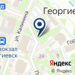 Компания Архитектура и градостроительство Ставропольского края на карте
