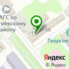 Местоположение компании Георгиевские известия