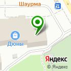 Местоположение компании Шатура
