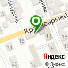 Местоположение компании В городе