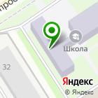 Местоположение компании Дзержинский индустриально-коммерческий техникум