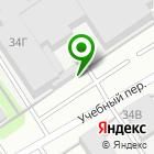 Местоположение компании Строй-Легион НН