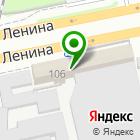 Местоположение компании СтройСбыт