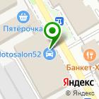 Местоположение компании МОТОСАЛОН НИЖЕГОРОДСКИЙ