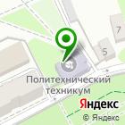 Местоположение компании Богородский политехнический техникум