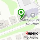 Местоположение компании Нижегородский медицинский базовый колледж