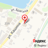 ПАО Рекламно-полиграфический центр