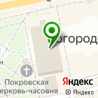 Местоположение компании Магазин цветов на ул. Ленина
