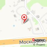 ПАО Белгородское