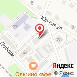 Лукинская поселковая библиотека