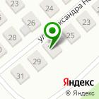 Местоположение компании Жиров и Ко