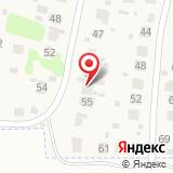 Доскинская средняя общеобразовательная школа