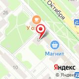 Детская библиотека им. А.П. Бринского