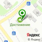 Местоположение компании Нижегородское Ландо