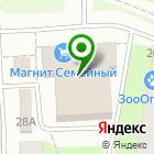 Местоположение компании ЦАРЬ-ПЕЧИ