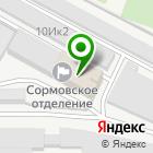 Местоположение компании Судоремонтсервис-НН