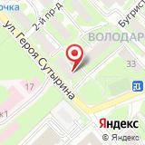 Библиотека им. А.С. Серафимовича