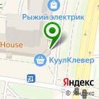 Местоположение компании САН РЕМО