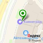 Местоположение компании ОконРемонт НН