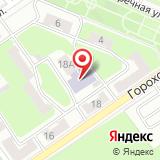 Центральная районная библиотека им. Ф.М. Достоевского