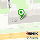 Местоположение компании Приволжский