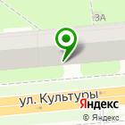 Местоположение компании Магистр-НН