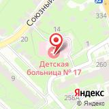 Vostok oil
