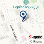 Компания Администрация Березовского сельсовета Арзамасского района на карте