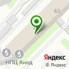 Местоположение компании Компьютер Сервис