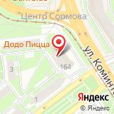 ООО Туристическая компания Романовой Ольги