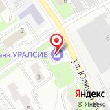 ПАО Уралсиб банк