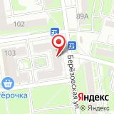 ПозитивСтрой-НН