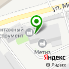 Местоположение компании Промышленный Инжиниринг НН
