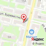 Центральная районная детская библиотека им. В.Г. Белинского