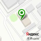Местоположение компании Ремонтно-монтажная компания