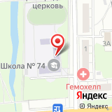 Средняя общеобразовательная школа №74