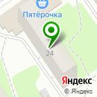 Местоположение компании АНТИВИРУС