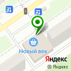 Местоположение компании XOZ.MAG